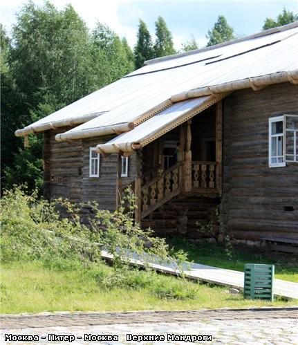 А эти дома вывезены из разных северных деревень и собраны в Мандрогах - 2