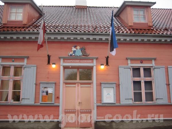 Хочу написать про музей кукол в Тарту (Эстония)