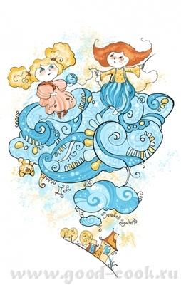 14 октября День плетения облаков Если вы думаете, что облака рождаются сами по себе, и сами же по с...