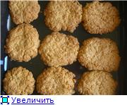 Овсяное печенье Ингредиенты: 1,5 стакана овсяных хлопьев 1 стакан муки 1 стакан сахара 1 ч