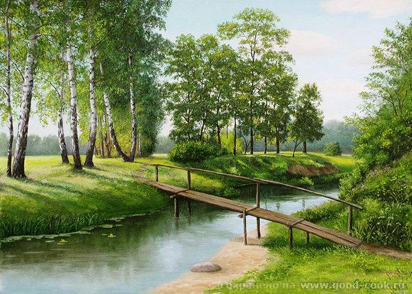 Тихий ручей