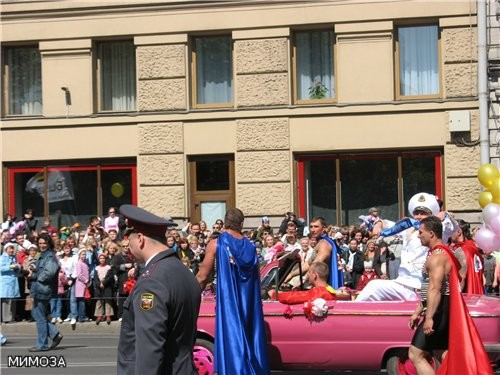 Королем нынешнего Карнавала был Сергей Мигицко (актер театра им