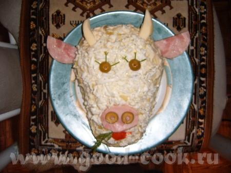Вот такой салат можно приготовить на год Быка: ( текст и фотку нашла на дружелюбном нам сайте, кото... - 2
