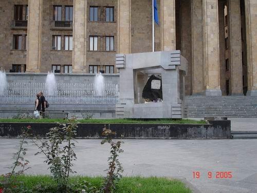 Вот наш дворец правительства - 2