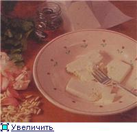 SeraFima, Маня, спешиал фо ю - 3