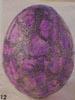 6 Яйцо с узором «Листья» 7 Яйцо с гравировкой 8 Яйцо, обвитое шнурками 9 Яйцо в клетку 10 Яйцо с уз... - 7