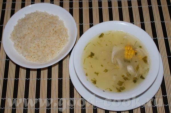Суп вкусный даже со нашей сладковатой кукурузой, очень нежирный, потому один раз мы его ели с рисом...