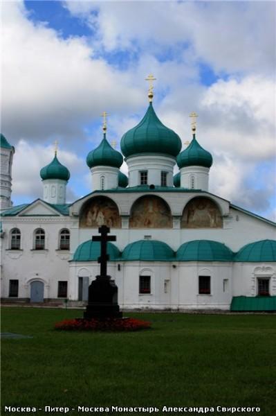 А это уже та часть монастыря, что восстановлена и действует - 6