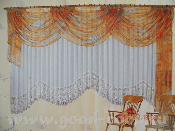 И шторы с гардинами - 3