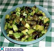 """Салат"""" Баклажано-Кабачок"""" Нам понадобится: 3 баклажана, 3 кабачка или цуккини, 1 болгарский зеленый..."""