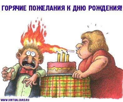 Люсик, с Днем Рождения