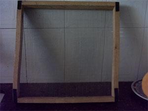 Кербале-это специальное сито для перетирания мафтуля,оно выглядит так на деревянной рамке натянута...