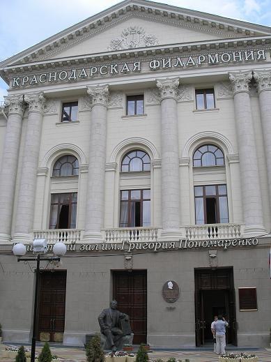 Концертный зал им - 2