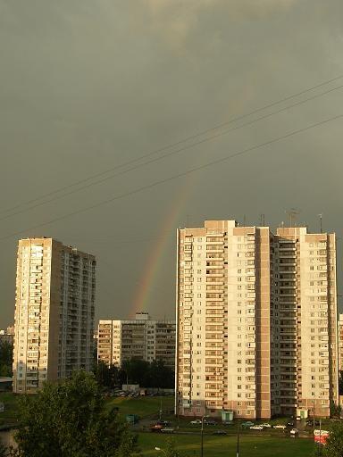 А из нашего окна сегодня радуга видна: А из вашего окна