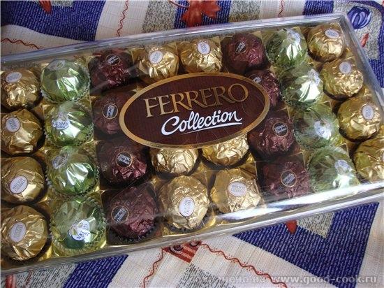 угощаю вас конфетами, типа с праздником