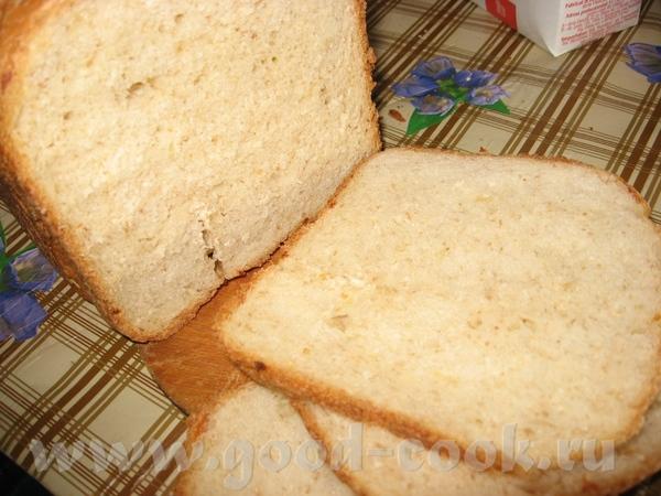Всем прветики, я принесла ХЛЕБ НА ПРОСТОКВАШЕ С СЫРОМ И РОЗМАРИНОМ Это рецепт сырного хлебушка взят... - 3