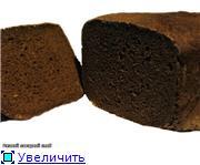 Ржаной заварной хлеб настоящий (почти забытый вкус) - 2