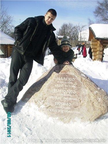 терем Снегурочк дочки (внучки ) д - 2