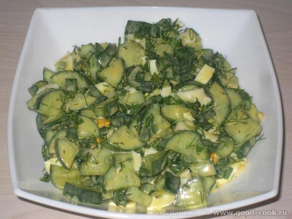 огуречный салат
