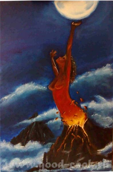 """Привет всем я закончила свою работу """"женщина вулкан"""""""