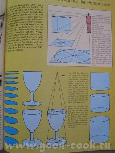 Надя,книга которая тебя заинтересовала,выглядит точно так же как Авена показала,только на немецком - 6