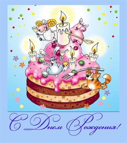 Сашенька, с днем рождения