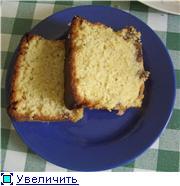 Лимонный кекс - 2