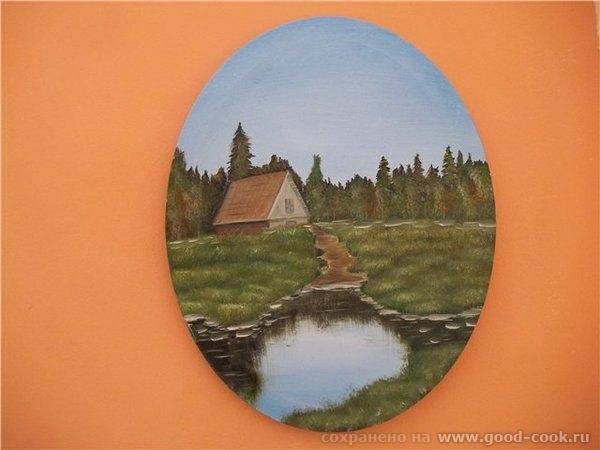 Ладно а пока я выставлю еще одну картину Домик у озера
