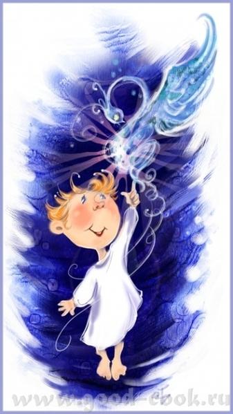 14 ноября День общения с духом вечера Для каждого духа есть особый ритуал вызывания