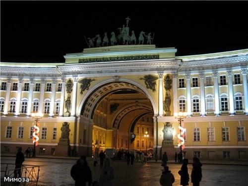 Арка Главного штаба уже со стороны Дворцовой площади - 3