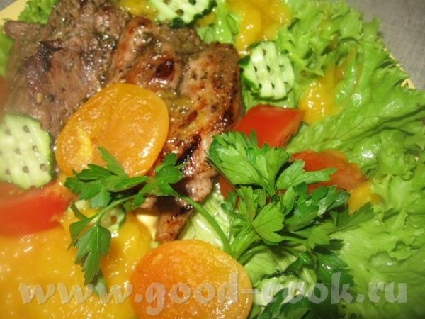 Готовое мясо подаем с соусом, курагой и овощами - 4