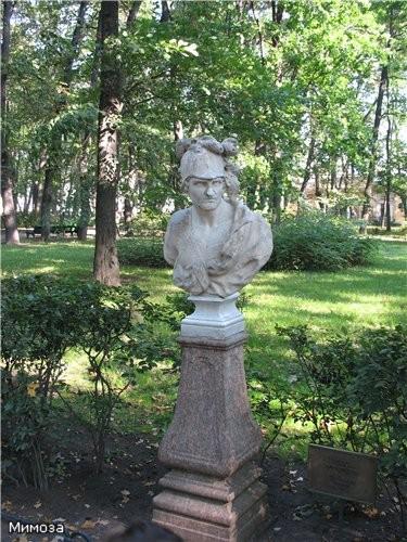 Летний сад - старейший парк нашего города - 3
