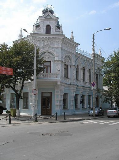 Художественный музей им - 3