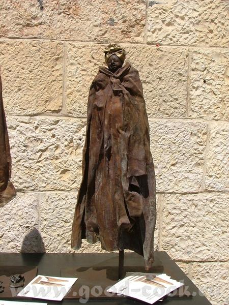 А сейчас давайте просто прогуляемся по новой части Иерусалима - 2