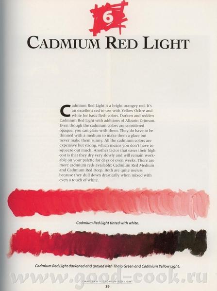 Вот посмотри разницу в красных красках - 2
