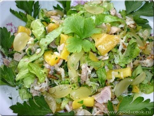 салат с манго, сельдереем, курицей и виноградом
