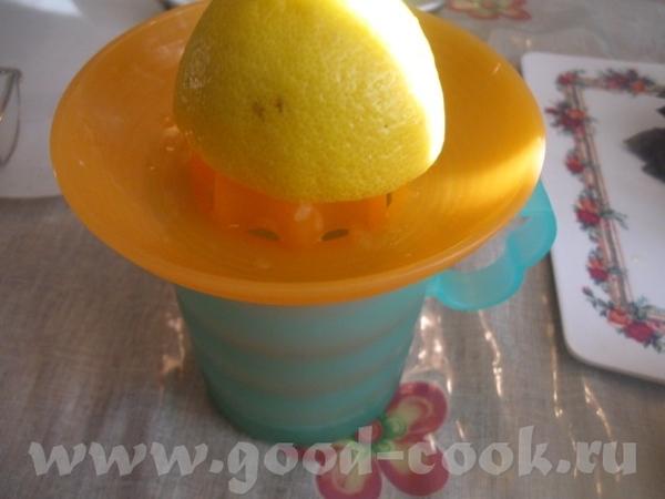 Итак, выжимаем из лимона сок и растворяем в нем 2 ст