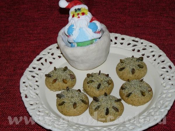 Довольно интересное и ароматное печенье