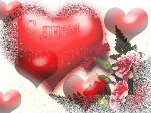 Оксаночка, с праздником всех влюбленных