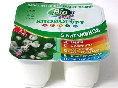 спасибо девчонки,йогурт беру натуральный био-макс в стаканчиках по 125 гр вот такой