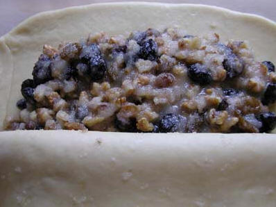 Кишмишли-гозлу пирог - Орехово-кишмишный пирог Тесто: 200 гр масла (можно маргарин) 200 гр сметаны... - 2
