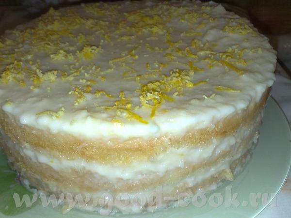 Принесла я вам, любимые мои, Лимонный торт
