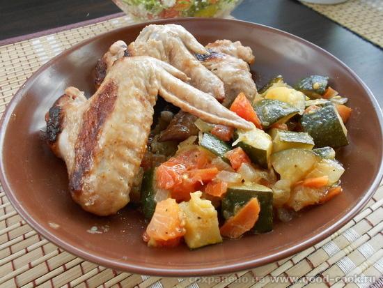 крылья с овощным рагу