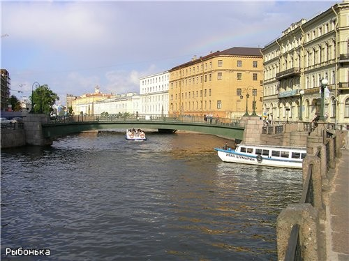 """""""перекресток"""" Мойки и Крюкова канала (кораблик выруливает из Крюкова канала) а впереди Краснофлотск..."""