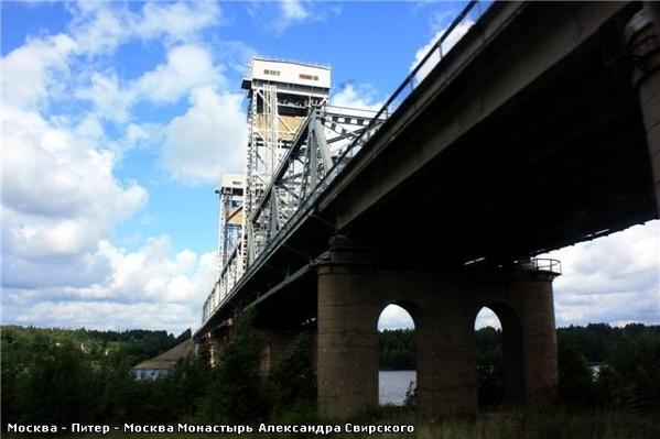 Очень интересный мост - 3