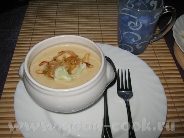 КРЕМ-СУП ИЗ ЦВЕТНОЙ КАПУСТЫ Получилось примерно 4-5 порций, сразу предупреждаю суп очень сытный