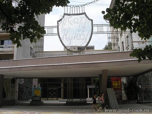 В городе есть театр Драмы Музыкальный театр, руководитель Юрий Григорович - 3