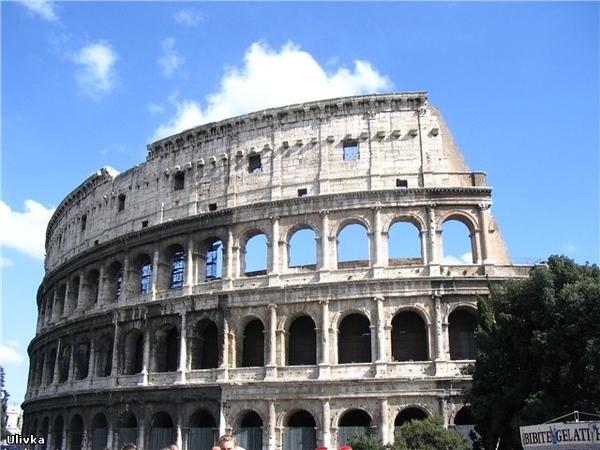 """А начнём мы с """"колыбели"""" итальянской цивилизации - Рима"""