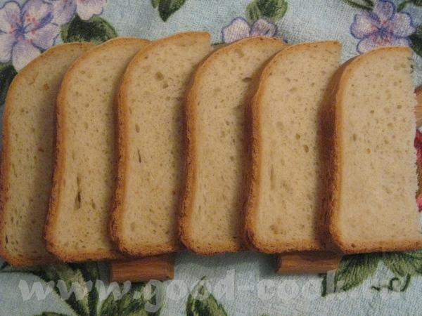 """Васён,я ещё в """"Болтушках"""" прибалдела от твоего хлебушка,пришла теперь сюда побалдеть - 2"""