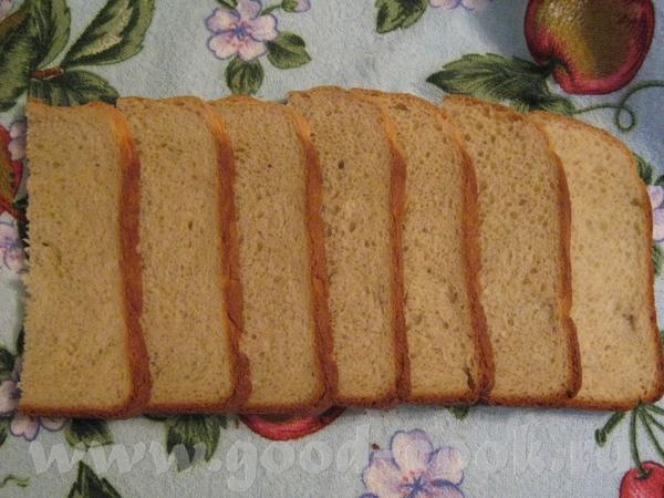 ХЛЕБУШЕК ПШЕНИЧНО-ГОРОХОВЫЙ Вчера приготовила вот такой хлебушек,взяв за основу рецепт ПШЕНИЧНО-НУТ... - 2
